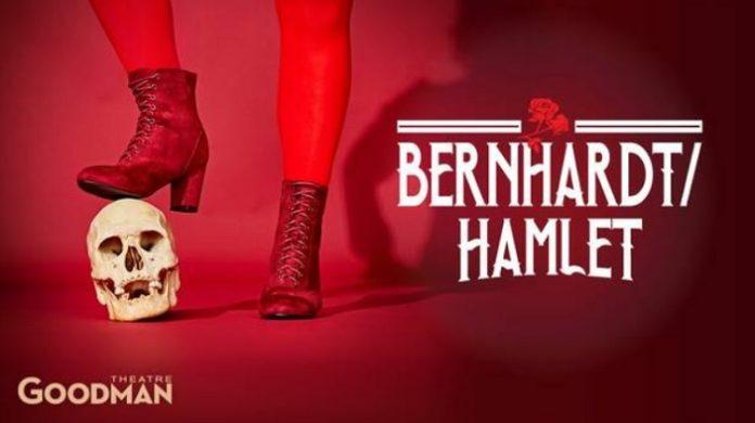 Bernhardt Hamlet
